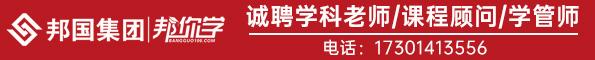 镇江邦国文化发展有限公司