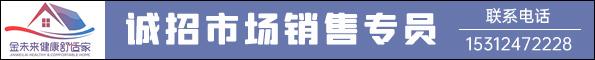 镇江金未来暖通工程有限公司