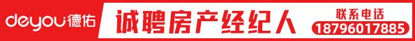 镇江银扬房产服务有限公司