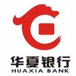 华夏银行信用卡中心
