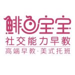 镇江精智文化咨询有限公司