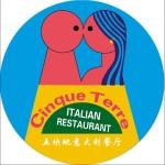 五块地意大利餐厅