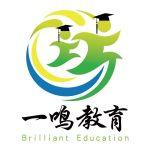 镇江市一鸣教育培训中心有限公司