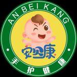 镇江安贝康健康管理有限公司