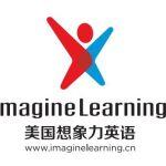 镇江市想象力英语教育培训有限公司