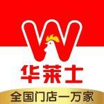 福建省华莱士食品股份有限公司江苏分公司