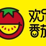 南京青麦供应链有限公司