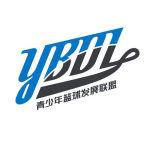镇江众臻体育文化传播发展有限公司