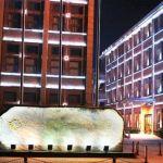 江苏雅狮酒店有限公司