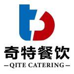 江苏奇特餐饮管理有限公司
