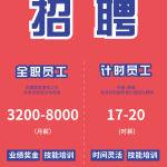 镇江淘喜餐饮管理有限公司