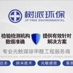 镇江笨鸟环保科技有限公司