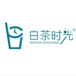 京口区白茶时光奶茶店