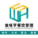 镇江市食味亨餐饮管理有限公司