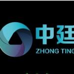 江苏中廷智能电器有限公司