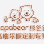 镇江白熊暖通科技有限公司